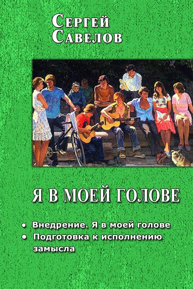 Русский извращенец примерял мамины колготки дома — pic 1