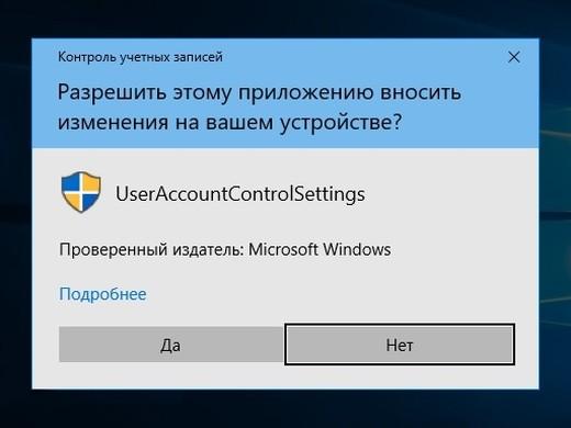 Сделай свой компьютер стабильнее и быстрее. Что Майкрософт забыла вам сказать