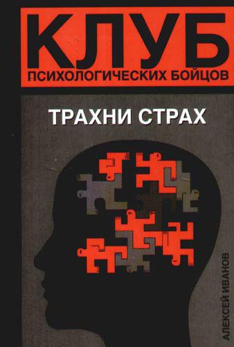 Читать онлайн журнал психологический журнал сайт