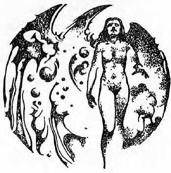 Магия Вселенной и возможности человека