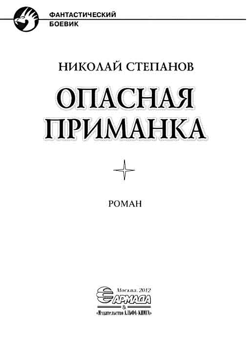 Сборник 'Дар синего камня'. 2 книги