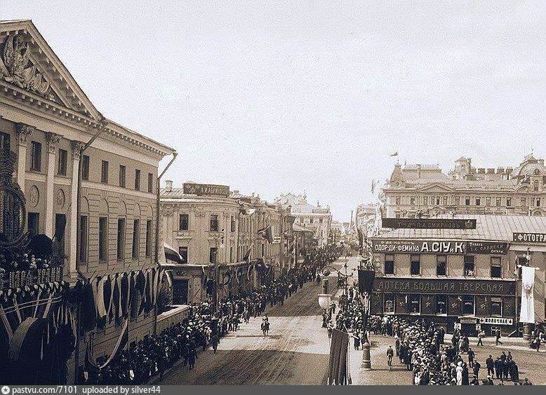 1917: Вперед, Империя!
