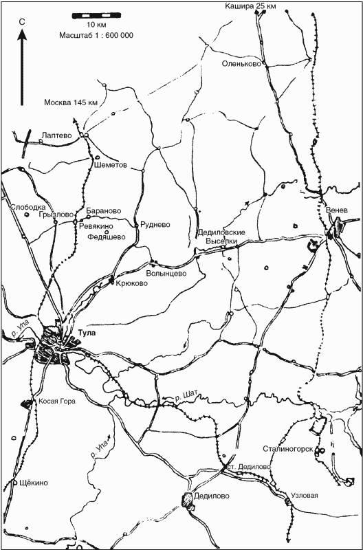 Танковые асы вермахта. Воспоминания офицеров 35-го танкового полка 1939–1945