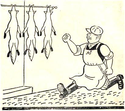 О хитрой куме-лисе