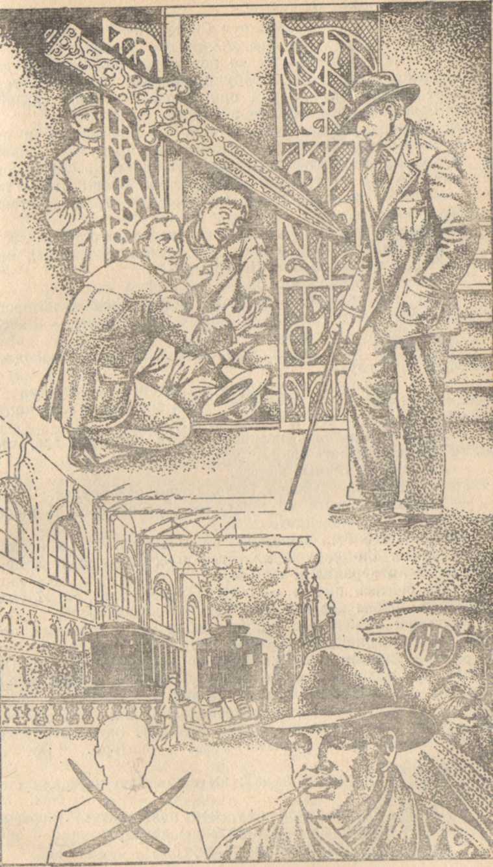 Цикл 'Венс' - отдельные детективы. Компиляция. Романы 1-11