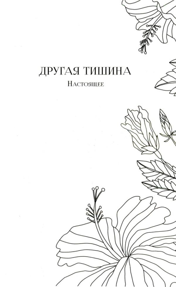 Лиловый цветок гибискуса