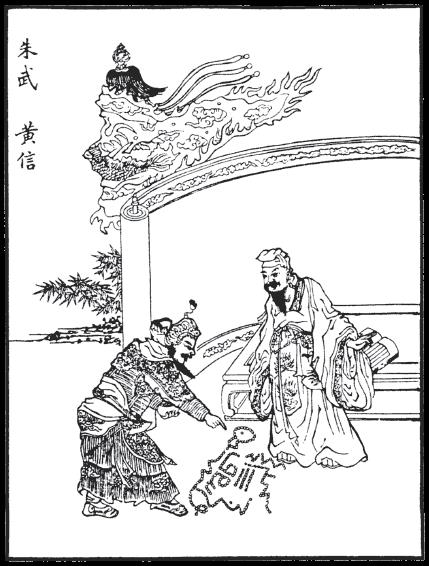 Книга: Тайный код китайского