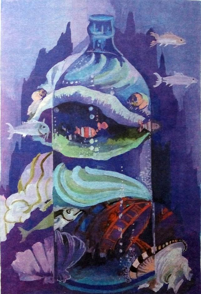 Арнольд–китолов