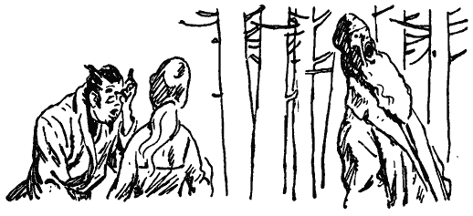Том 1. Остров Погибших Кораблей