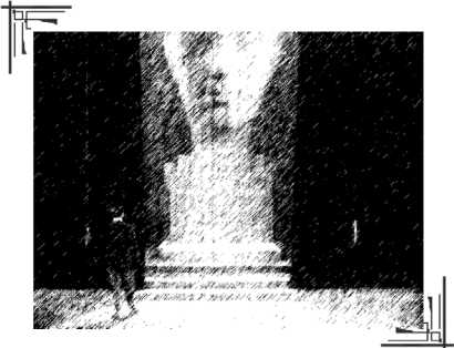 Метрополис. Индийская гробница