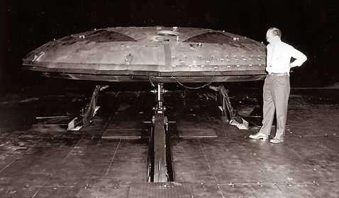 Рис 9 летающий диск 606а проект