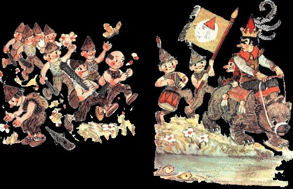 Огненный бог Марранов(с иллюстрациями)