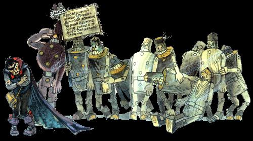 Урфин джюс и его деревянные солдаты книга картинки 5