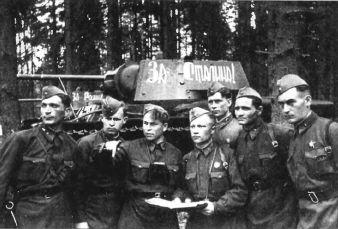 Картинки по запросу За Родину! За Сталина!эстония