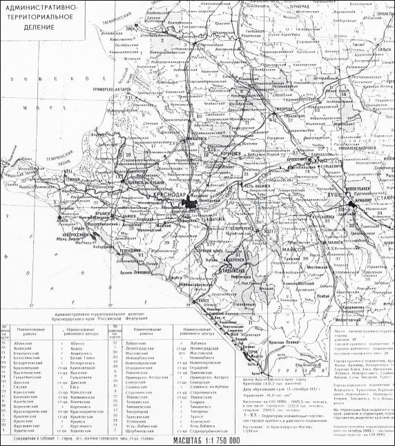 Книга: География туризма