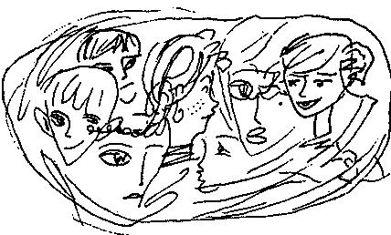 Месяц в Артеке