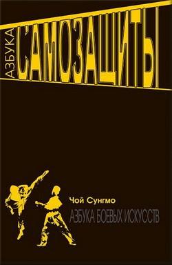 Chris Rock: Comedian