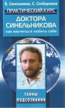 raspirayushaya-bol-v-nizu-zhivota