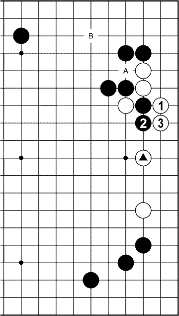 Мыслить и побеждать: игра Го для начинающих
