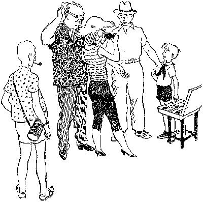 В пионерской республике