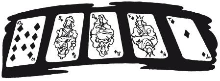 Гадания на картах