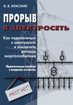 PDF Заключению договоров в электронной форме