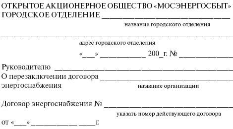 Договор по оказанию услуг поверки средств измерений
