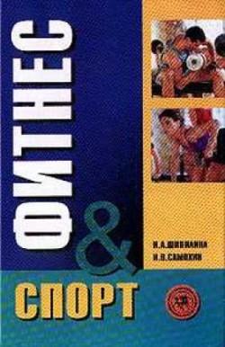 Читать книгу реферат по физкультуре-прыжки в длину