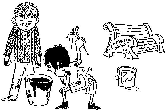 Капризка - вождь ничевоков