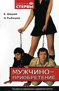 kak-sdelat-muzhchinu-impotentom-pri-pomoshi-poyasa-vernosti-porno-lichnoe-azerbaydzhan