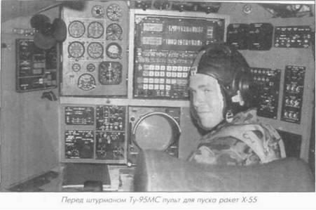 Авиация и космонавтика 2005 09