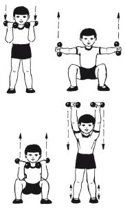 Книга Физическое воспитание детей младшего школьного возраста