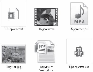 файлы значков img-1