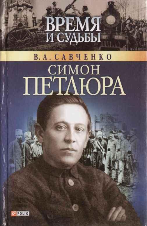 музей достоевского в вийтивцах винницкой области