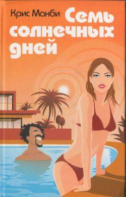devushka-v-krasnom-kupalnike-zacharovala-seksom-video-pyanaya-spyashaya-baba-sebe-ne-hozyayka-foto