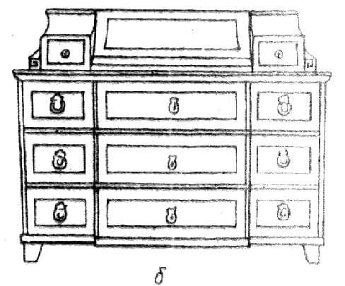 Книга: Проекты мебели для