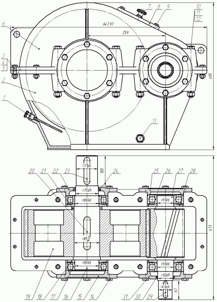 Цилиндрический одноступенчатый