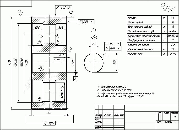 Как показать фаску на чертеже  Анс4