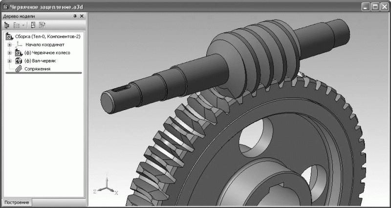 3d модель редуктора компас