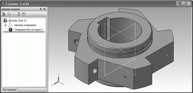 компас 3d детали - фото 10