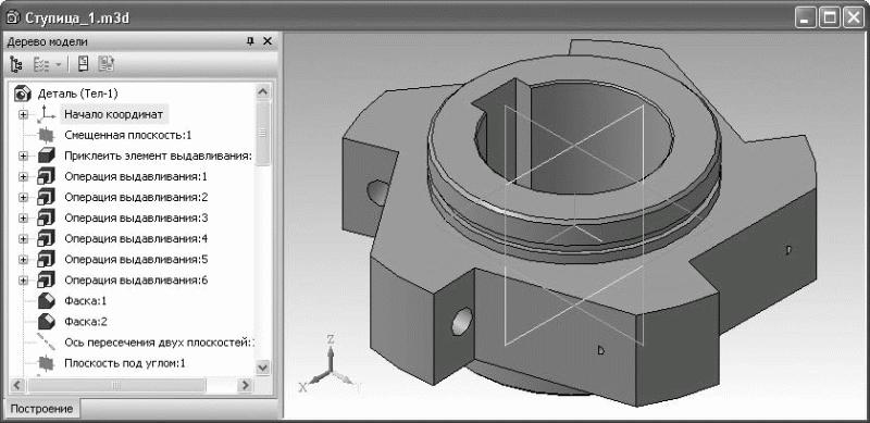 компас 3d детали - фото 4