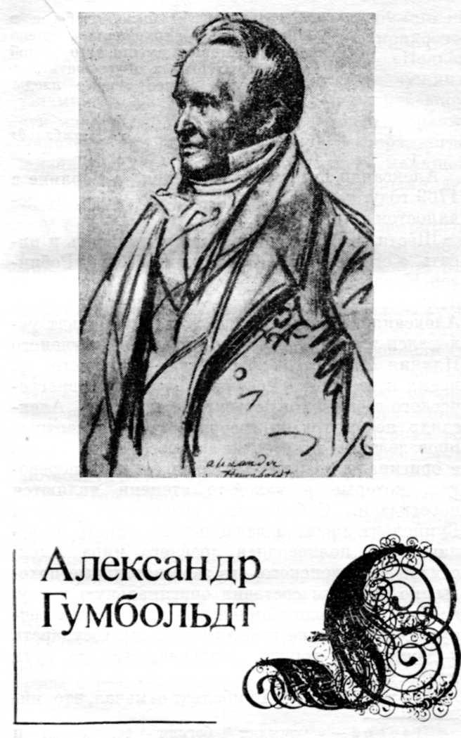 Научные экспедиции по Казахстану