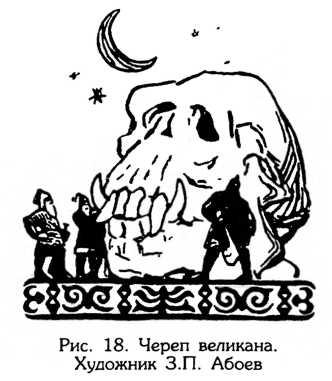 Книга: Тайник Русского Севера