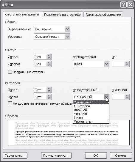 shop Systemprogrammierung für AVR Mikrocontroller: Interrupts, Multitasking, Fließkommaarithmetik und Zufallszahlen: BD 1