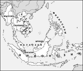 GEO Какие страны - АСЕАН Показать на карте