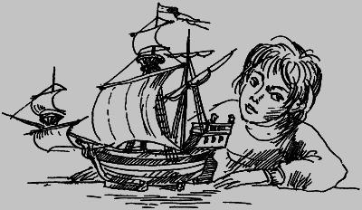 Книга Пока корабль плывет