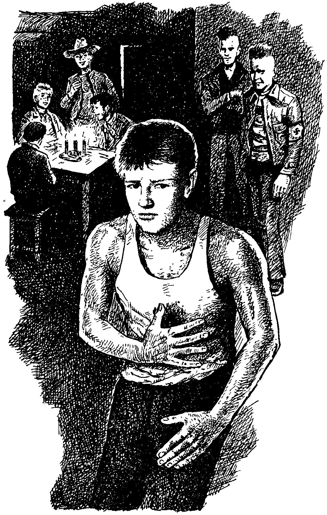 Картинки подросток голая спина зимой