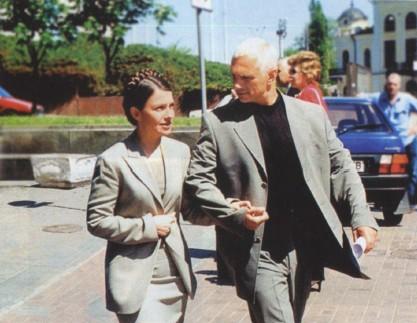 Беркова в роли дочери тимошенко