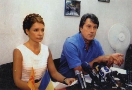 Юлия тимошенко торговля порно кассетами
