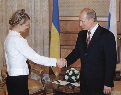 Член масонской ложи юлия тимошенко